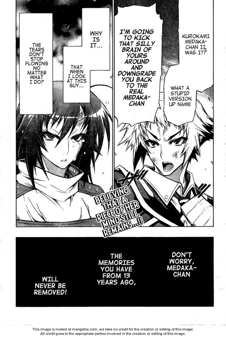 Medaka Box 51 Page 2