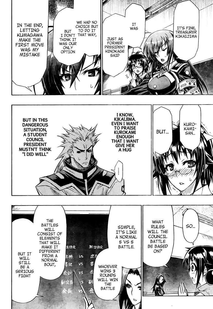 Medaka Box 66 Page 2