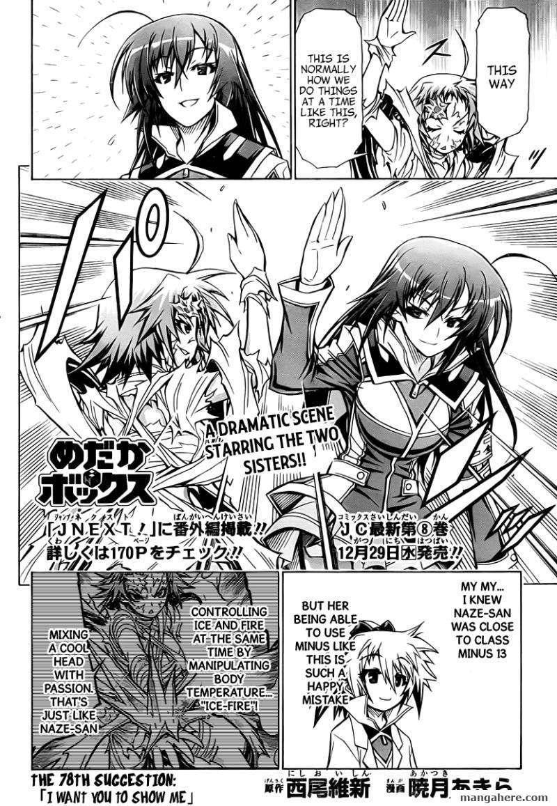 Medaka Box 78 Page 3