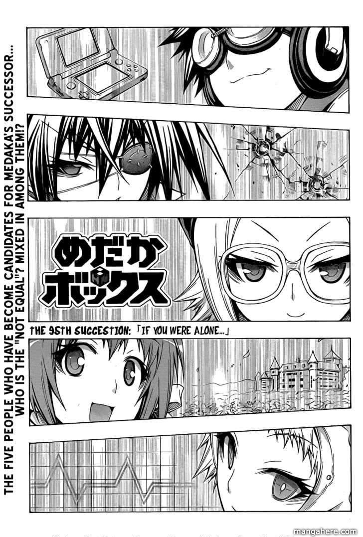 Medaka Box 95 Page 2