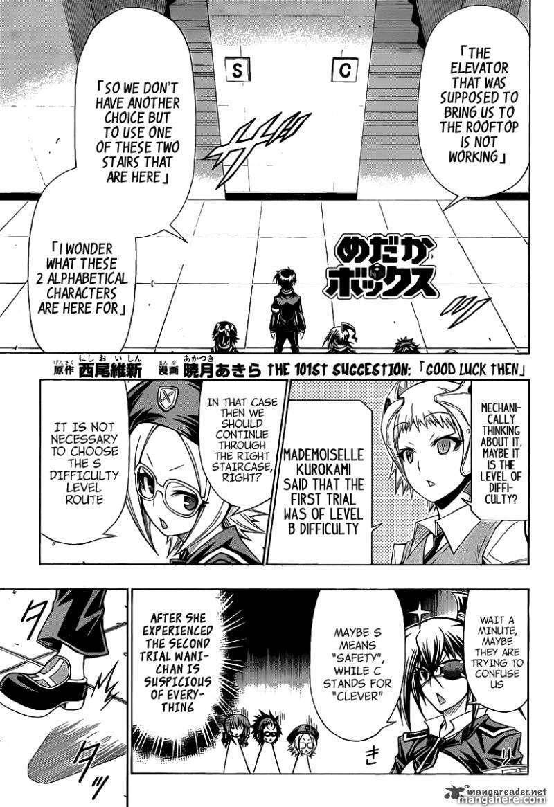 Medaka Box 101 Page 2