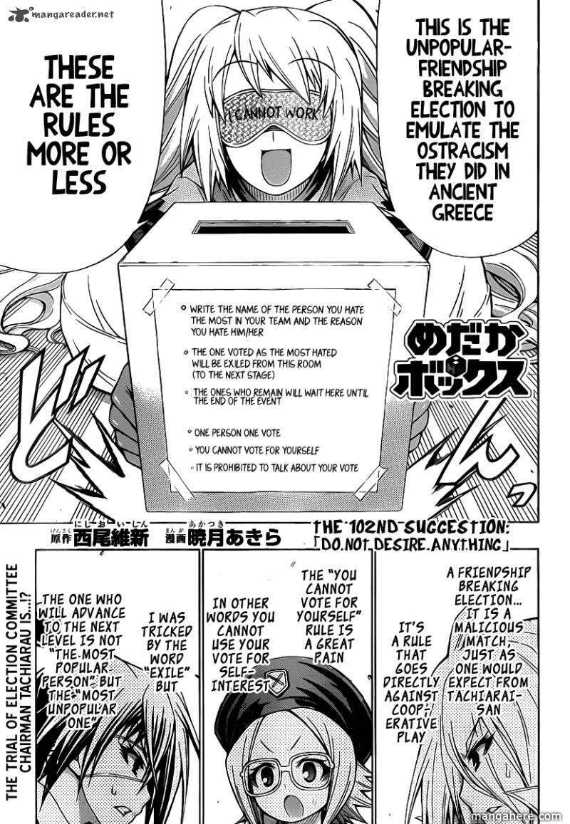 Medaka Box 102 Page 2