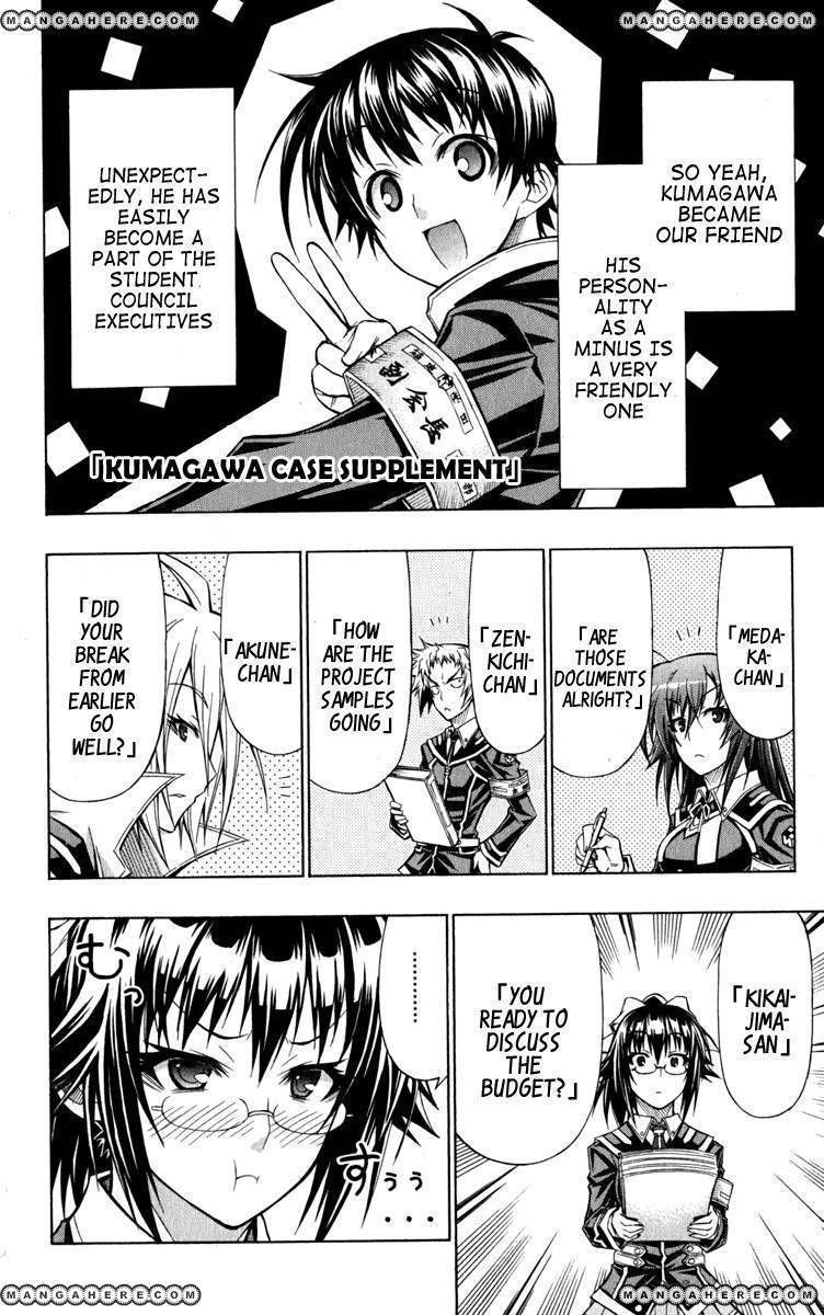 Medaka Box 113 Page 1