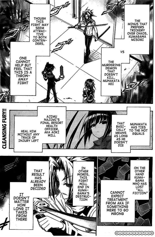 Medaka Box 120 Page 1