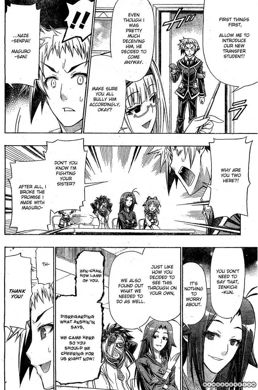 Medaka Box 122 Page 2