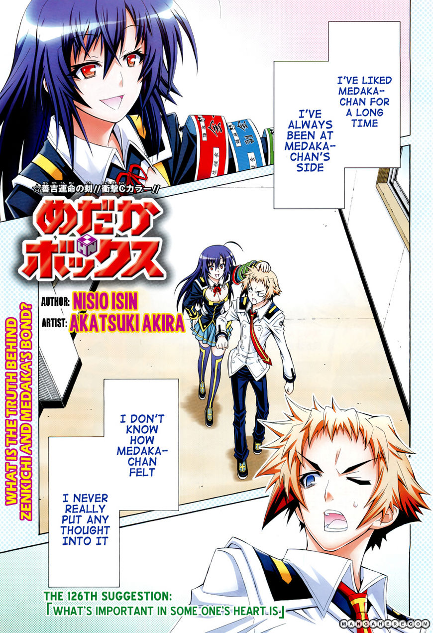 Medaka Box 126 Page 4