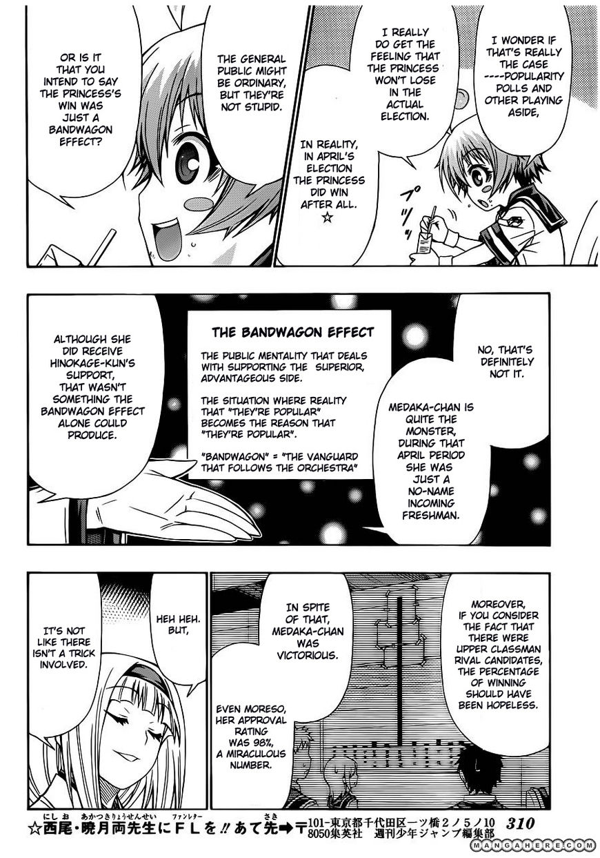 Medaka Box 128 Page 4