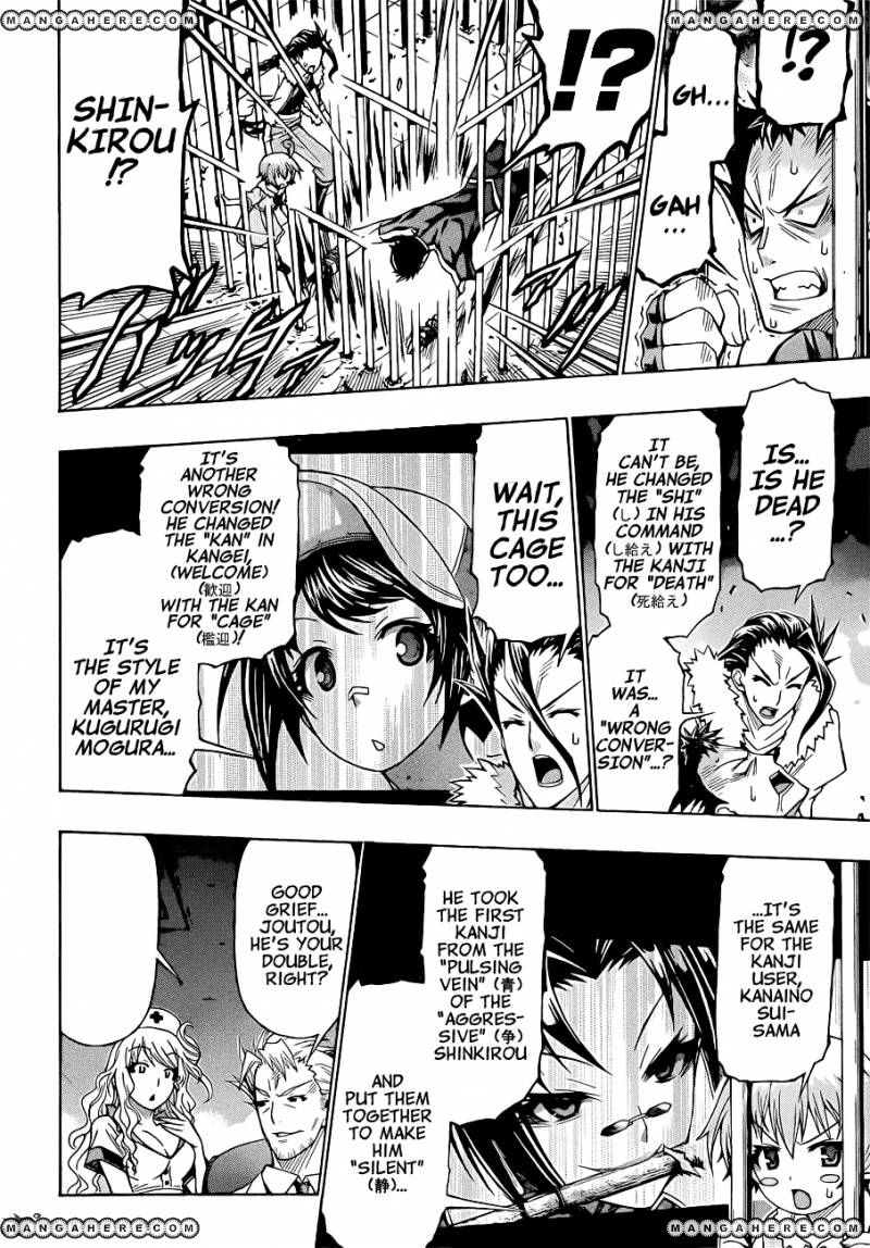 Medaka Box 170 Page 4