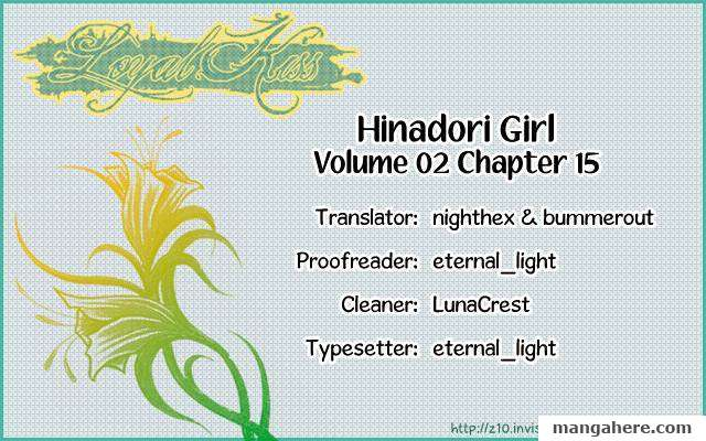 Hinadori Girl 15 Page 1