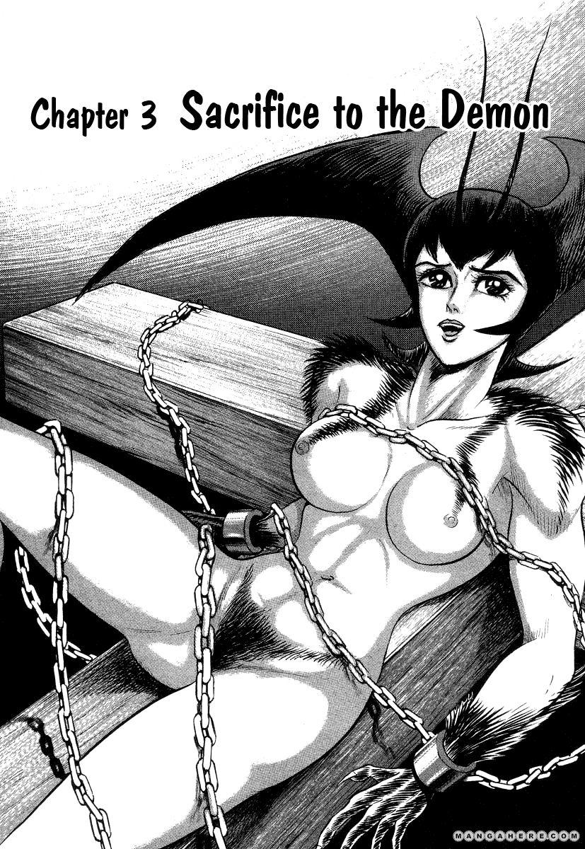 Devilman Lady 16 Page 1
