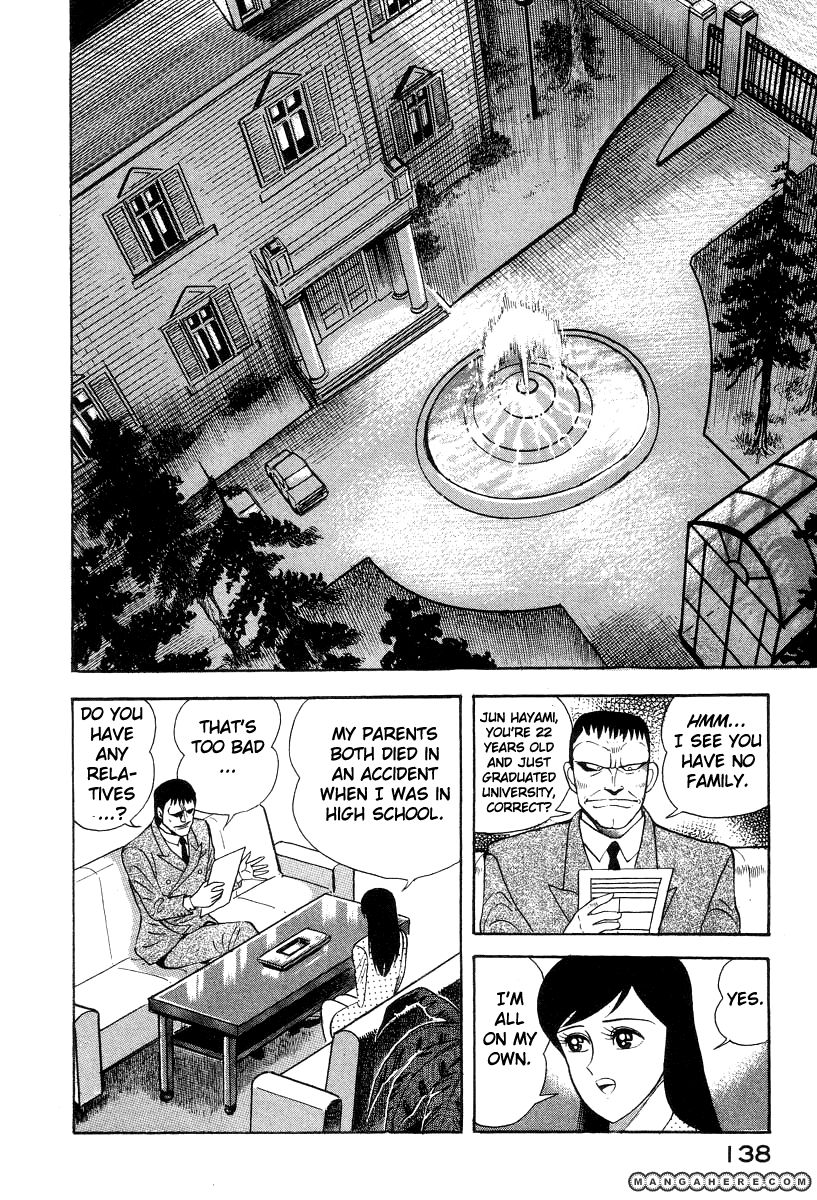 Devilman Lady 16 Page 2