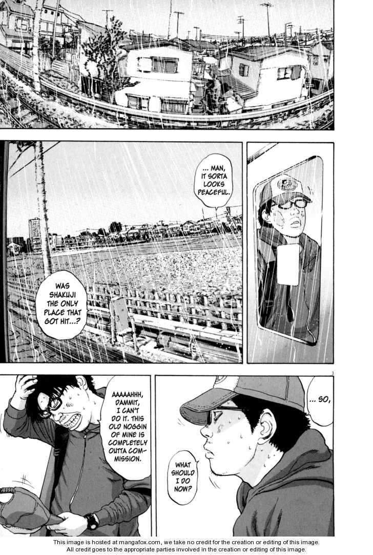 I am a Hero 22 Page 3