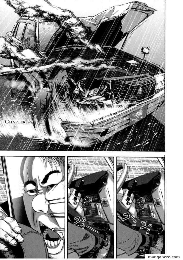 I am a Hero 27 Page 1
