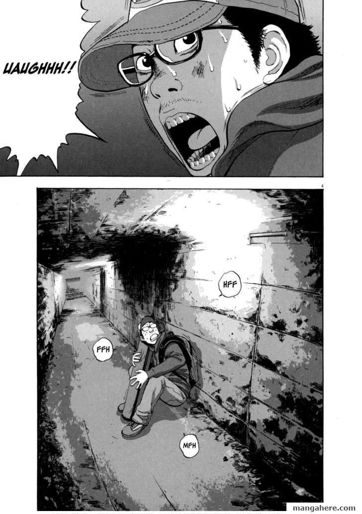I am a Hero 28 Page 4