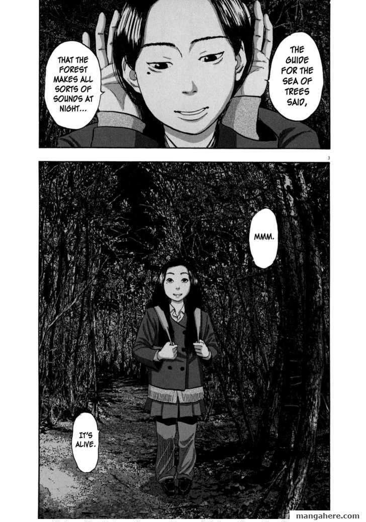 I am a Hero 33 Page 3