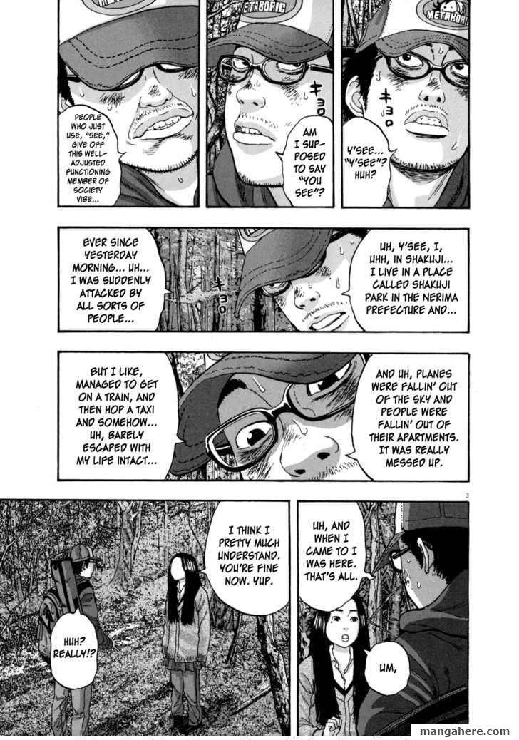 I am a Hero 34 Page 3