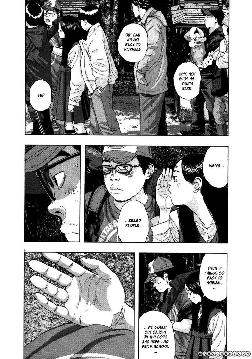 I am a Hero 48 Page 4