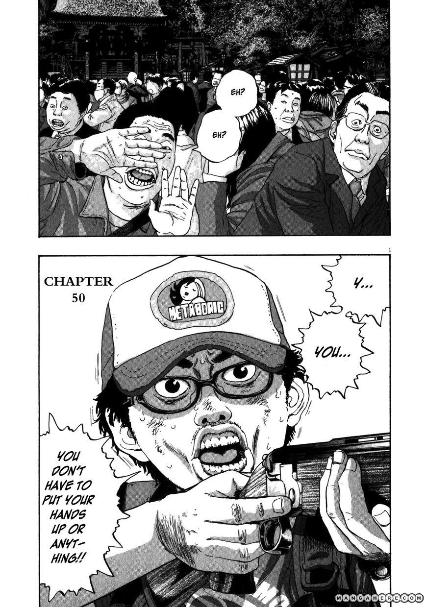 I am a Hero 50 Page 1