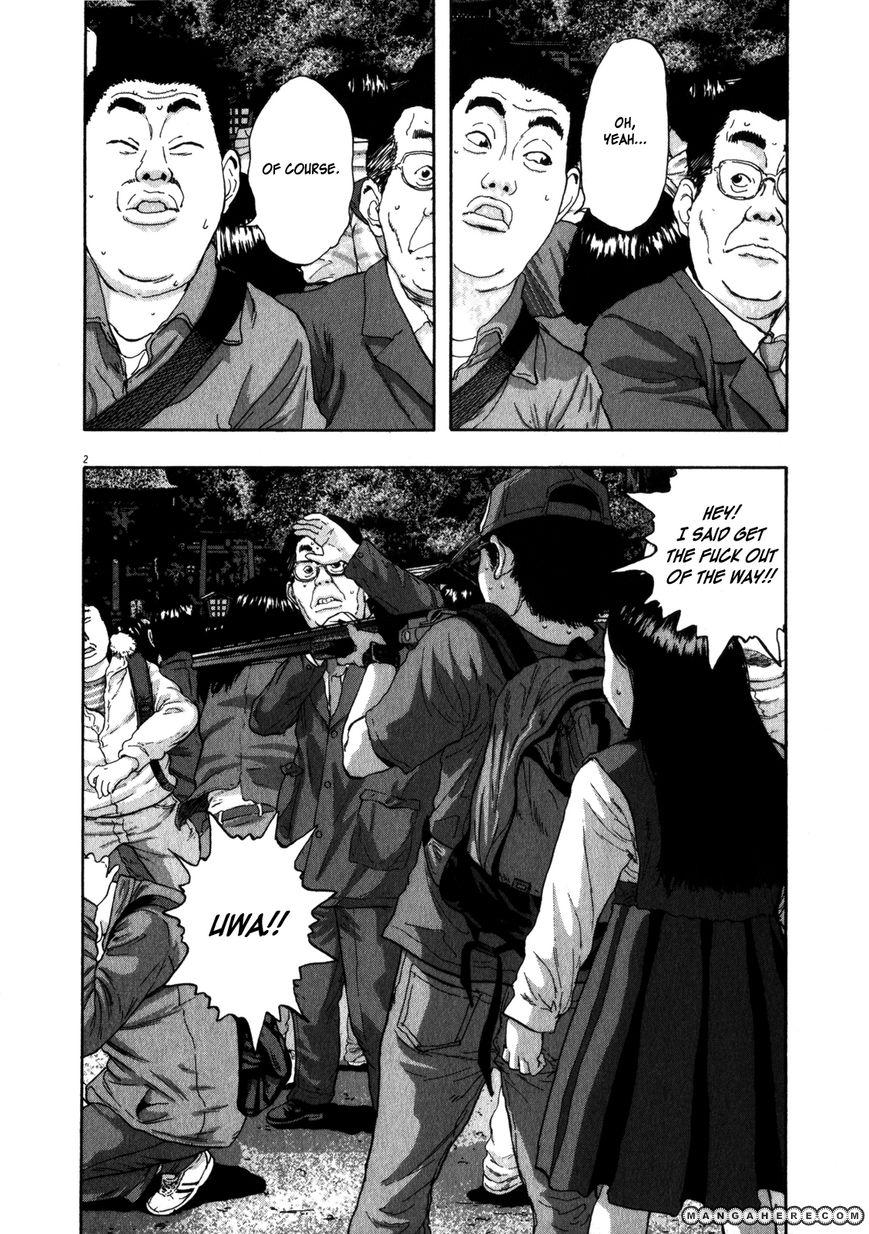 I am a Hero 50 Page 2