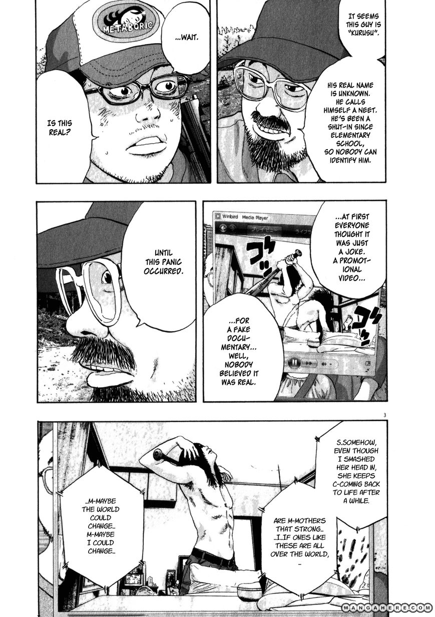 I am a Hero 54 Page 3