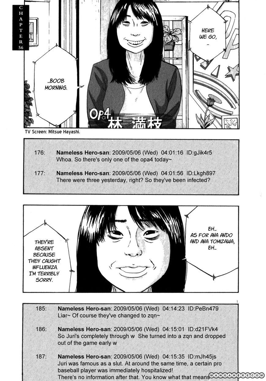 I am a Hero 56 Page 2