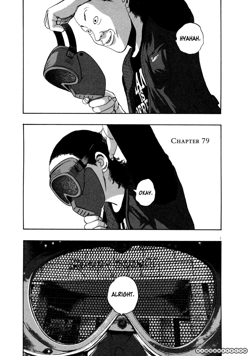I am a Hero 79 Page 1