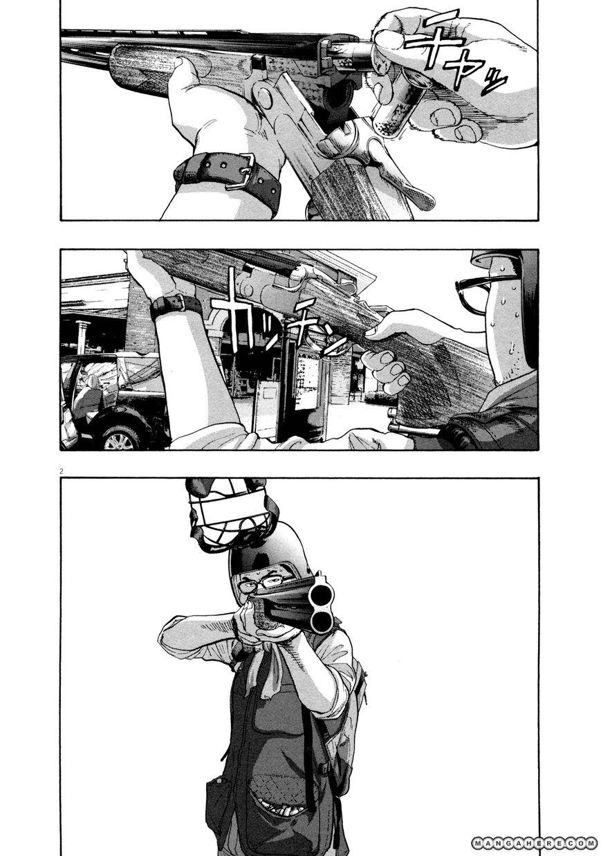 I am a Hero 87 Page 2
