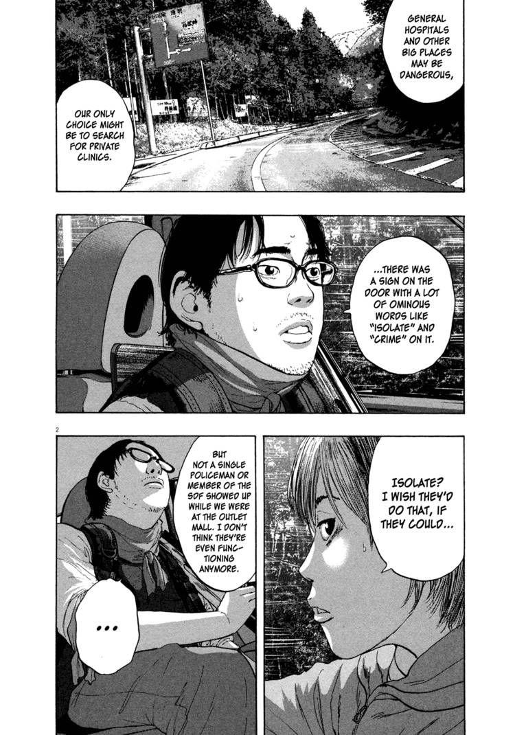 I am a Hero 99 Page 2