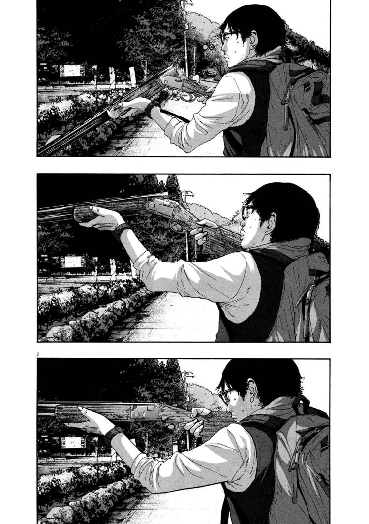I am a Hero 102 Page 2