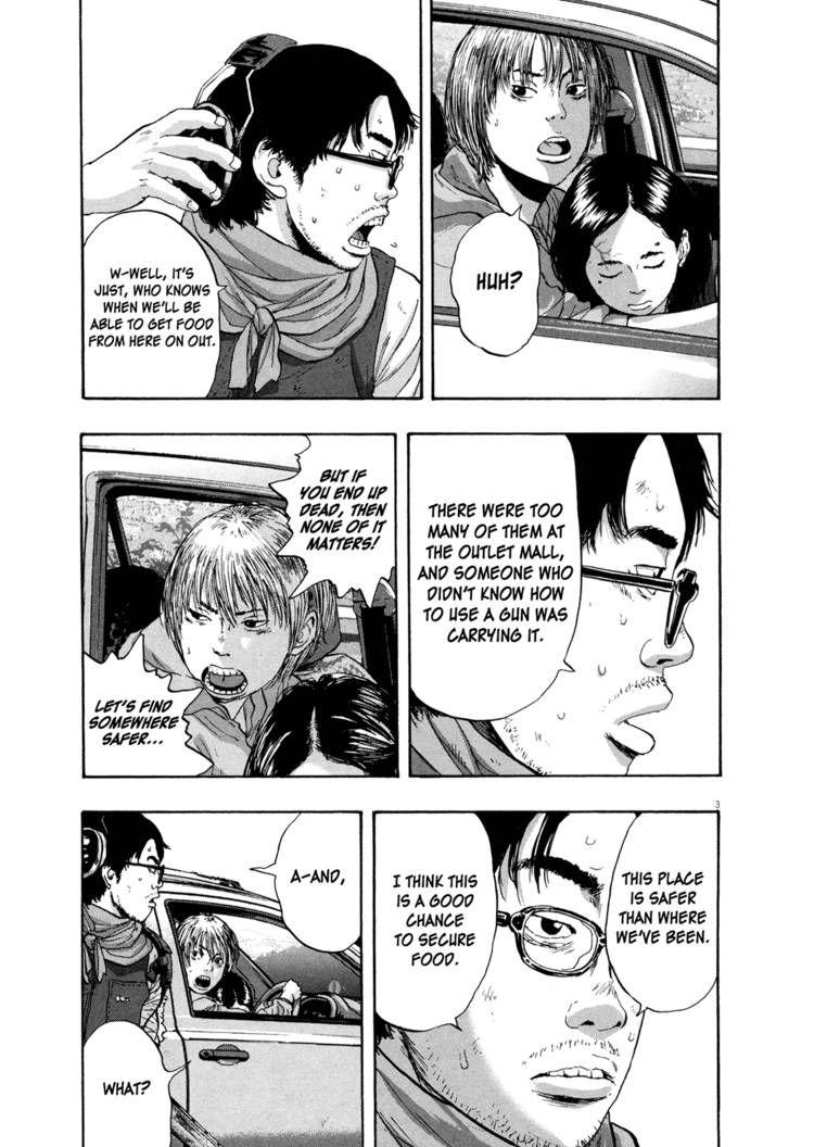 I am a Hero 103 Page 3