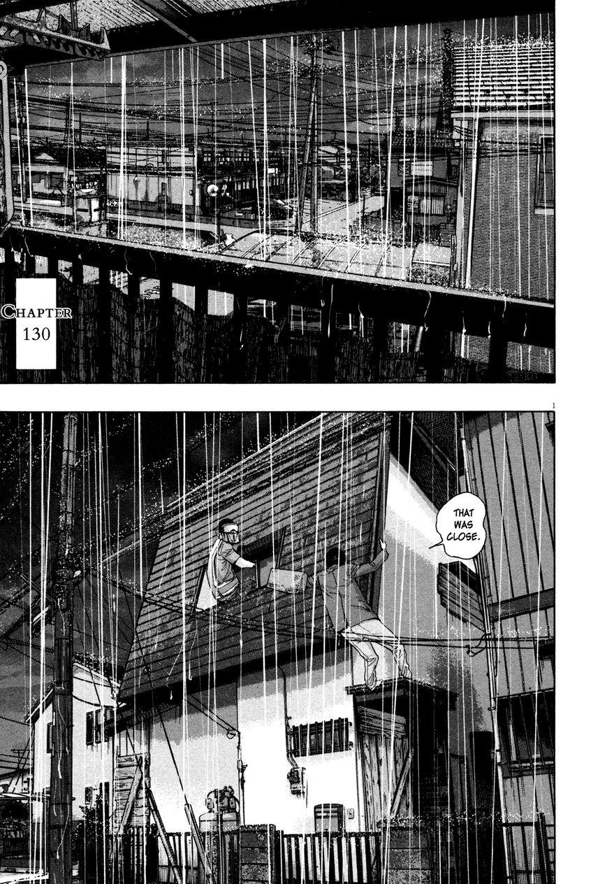I am a Hero 130 Page 1
