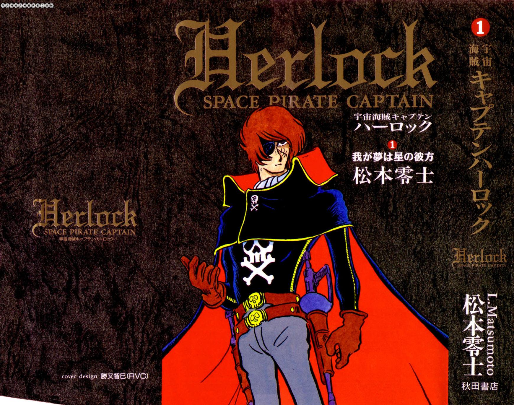 Uchuu Kaizoku Captain Harlock 1 Page 2