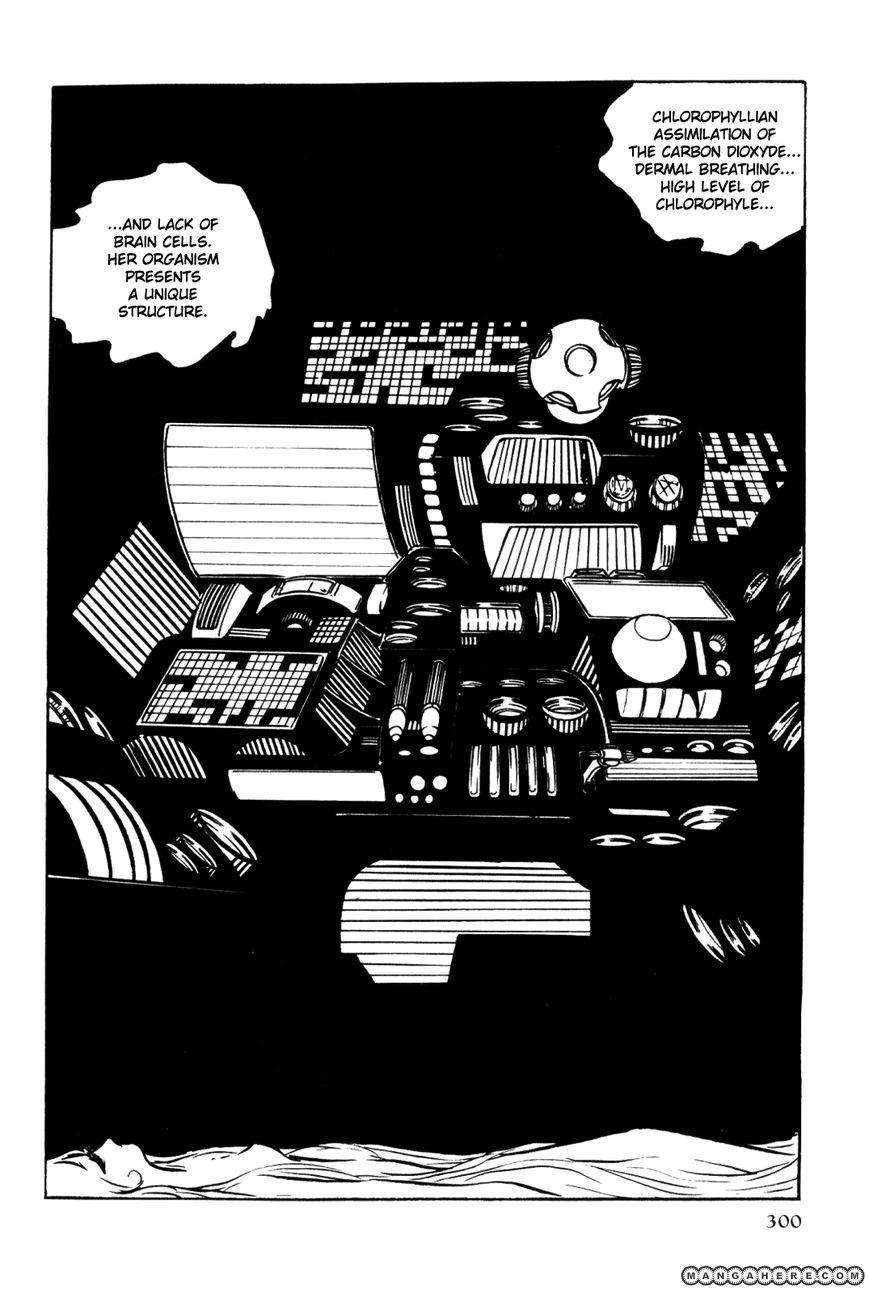 Uchuu Kaizoku Captain Harlock 5 Page 1