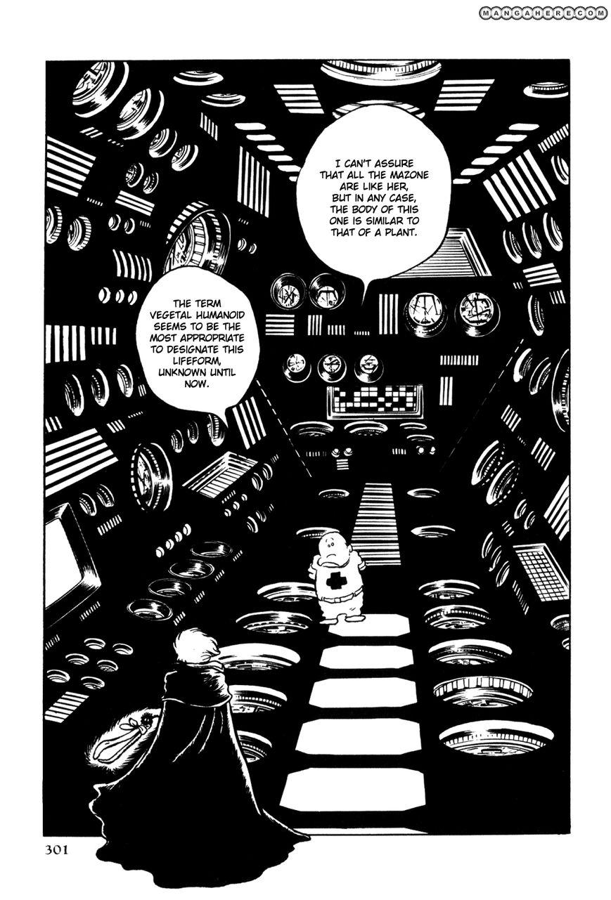 Uchuu Kaizoku Captain Harlock 5 Page 2