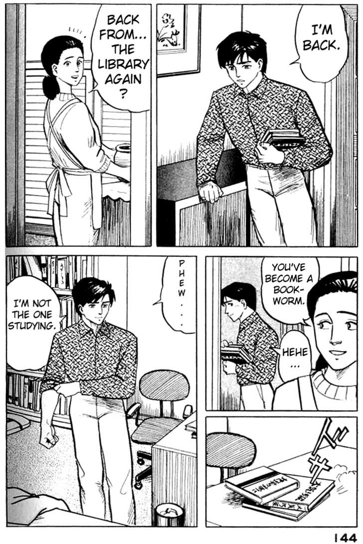 Kiseijuu 5 Page 3