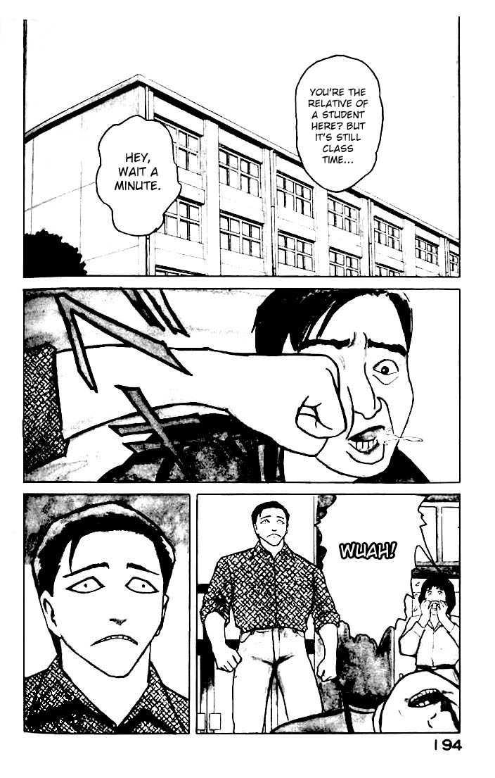 Kiseijuu 7 Page 4