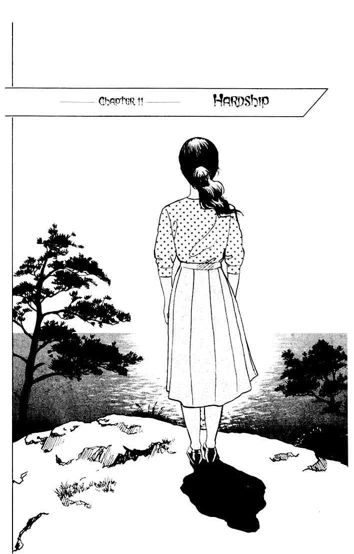 Kiseijuu 11 Page 2