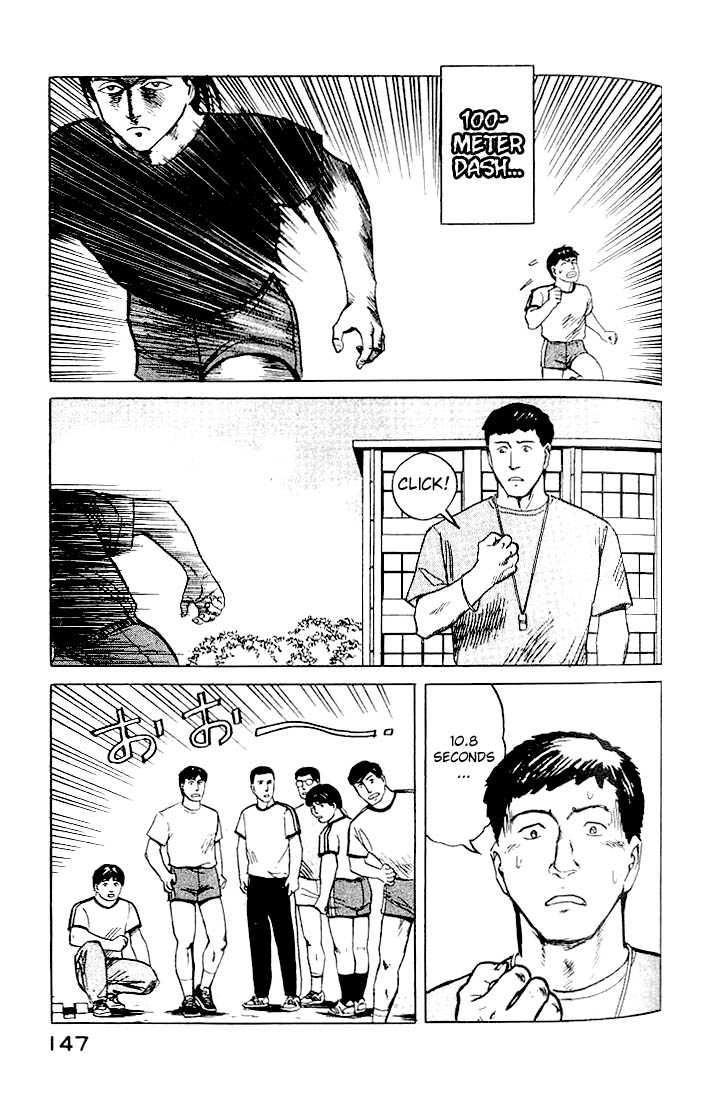 Kiseijuu 19 Page 1