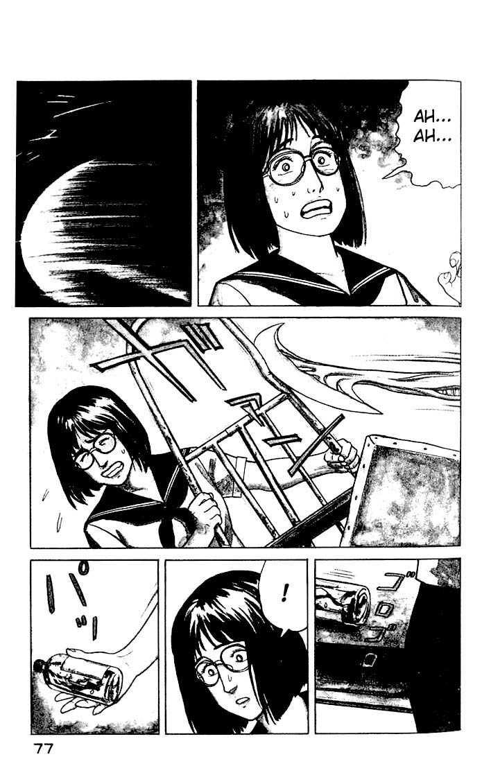 Kiseijuu 23 Page 3