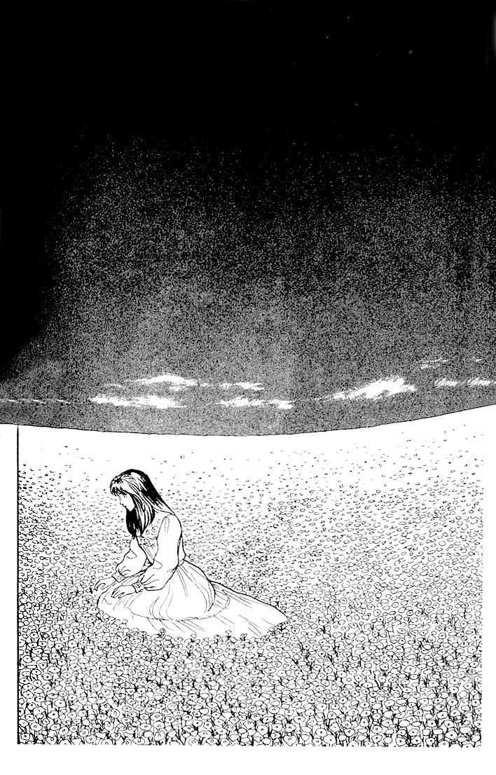 Kiseijuu 26 Page 2