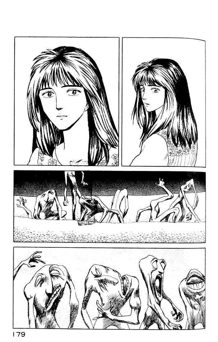 Kiseijuu 26 Page 3
