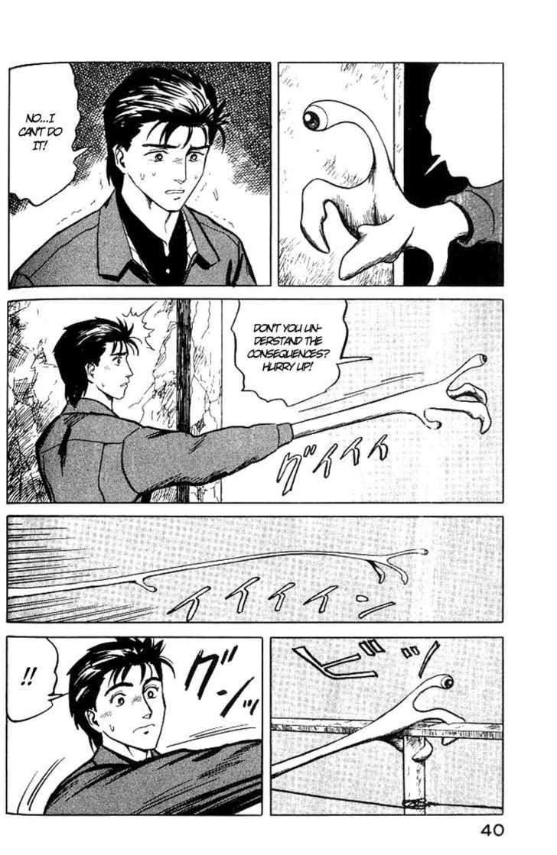 Kiseijuu 34 Page 2