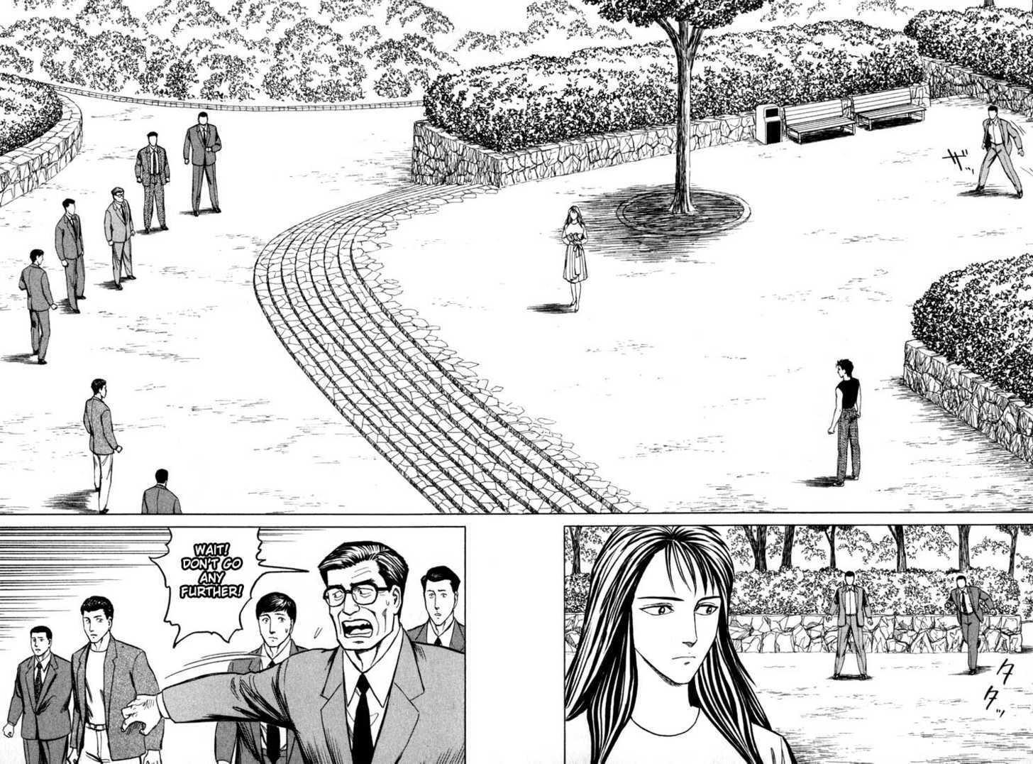 Kiseijuu 48 Page 2