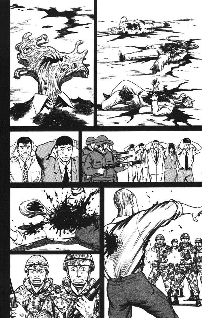 Kiseijuu 55 Page 2