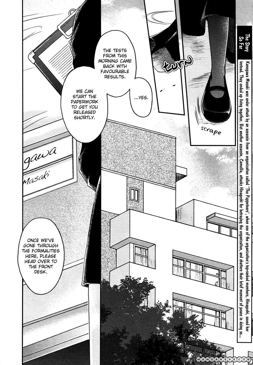 Shinigami Alice 5 Page 3
