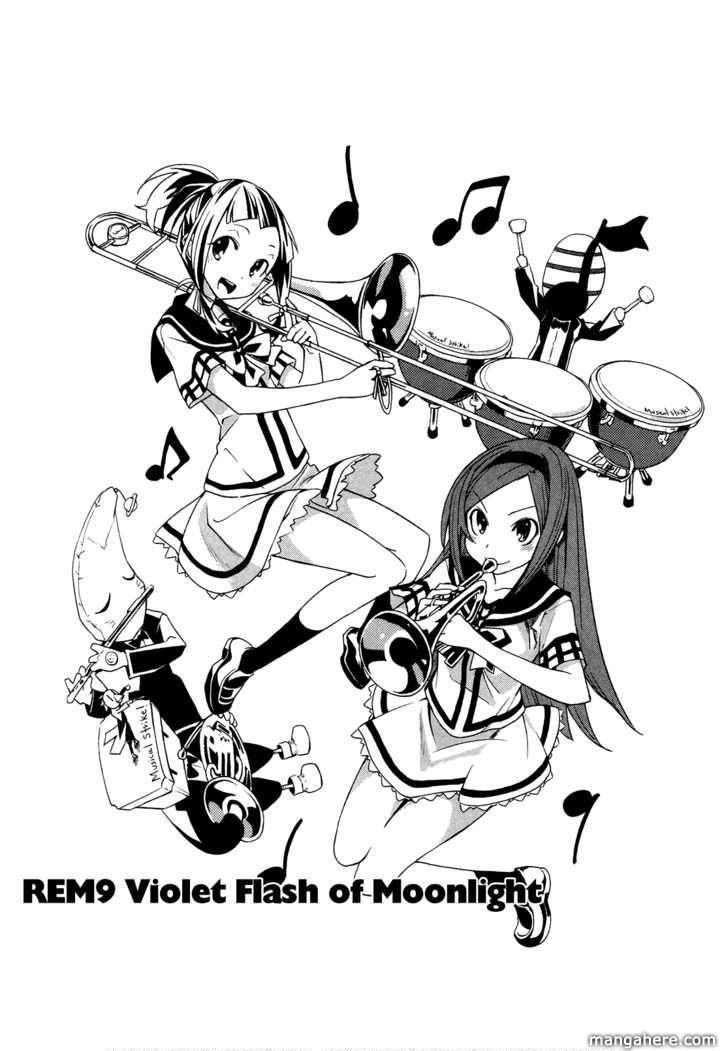 Yumekui Merry 9 Page 1