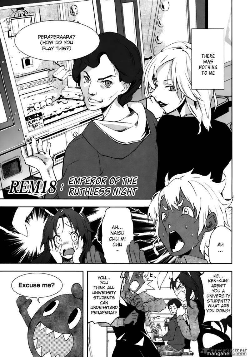 Yumekui Merry 18 Page 1