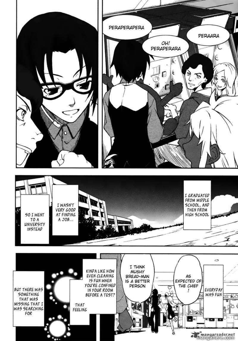 Yumekui Merry 18 Page 2