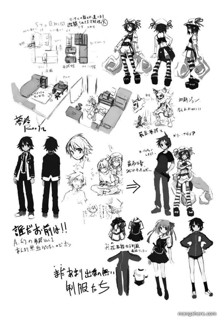 Yumekui Merry 18.5 Page 3
