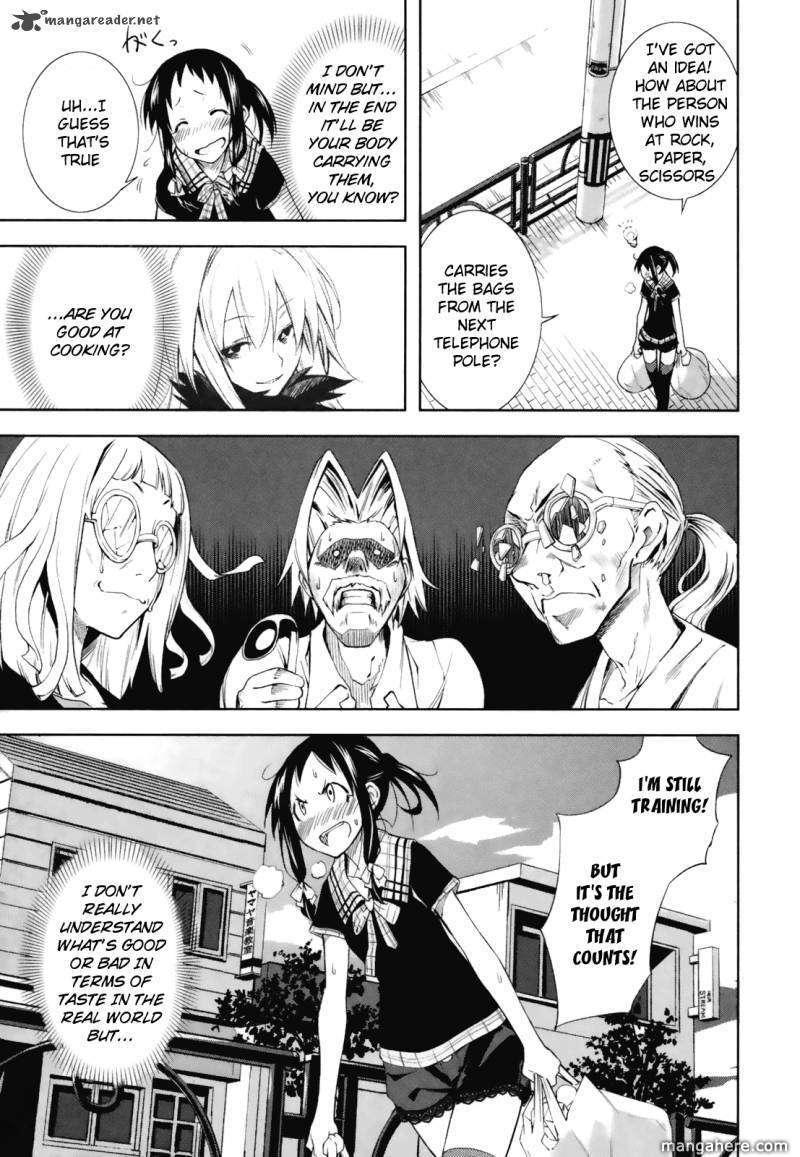 Yumekui Merry 20 Page 3